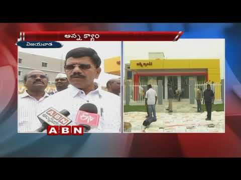 AP CM Chandrababu Naidu To Launch Anna Canteen Today in Vijayawada | ABN Telugu
