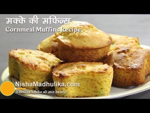Easy Cornmeal Muffins - Cornbread Muffins