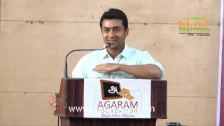 Sivakumar Educational And Charitable Trust Scholarship Awards Part 1