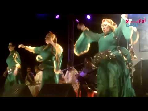 chikhat atlas Robla chalha marocain عرس شعبي مغربي ياشيخة الزين رقص شيخات خطير thumbnail