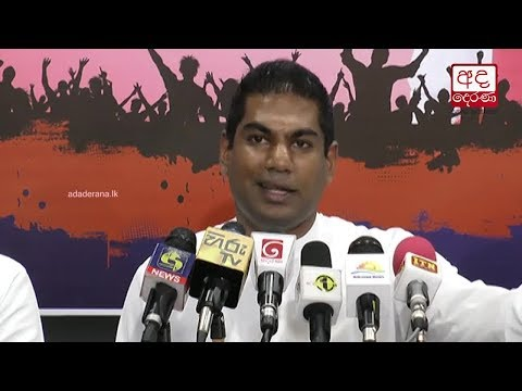 claims that 16 slfp |eng