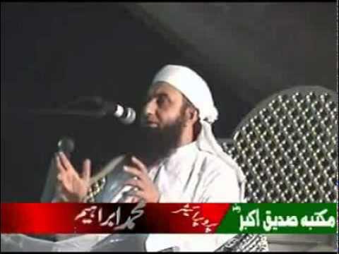 Maulana Tariq Jameel in Arifwala 01(rizwan tahir).mp4