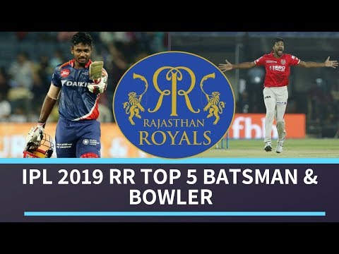 Top 5 RR Batsman & Bowler In IPL 2019 | Rajasthan Royals Best Batsman & Bowler