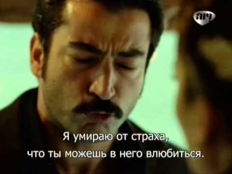 карадай все серии на русском субтитры