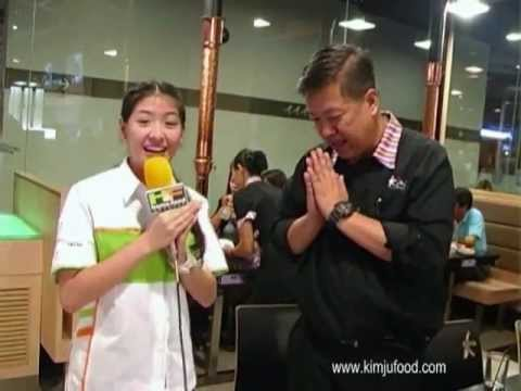 [Kimju] ตอนแฟรนไชส์เรี่องง่ายๆ  Franchise - Part 1