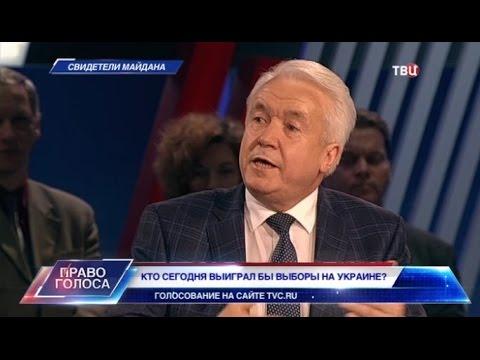 Свидетели Майдана. Право голоса