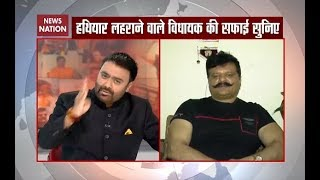 What suspended BJP MLA Pranav Singh Champion said over flaunting guns