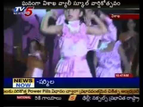 Visakha Valley School Song Visakha Valley School Annual