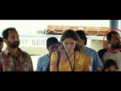 Yusuf Pathan In Malayalam Film (annayum Rasoolum - Kandu Randu Kannu) video