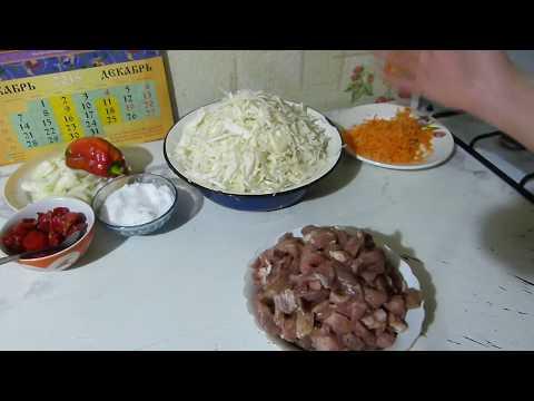 Мясо с капустой в казане/Ждем гостей из Москвы