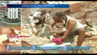 download lagu Vaddera Caste Problems In Rayalaseema - Special Story  gratis