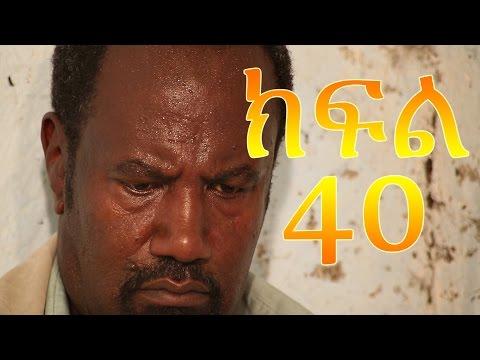 Meleket Drama (መለከት) - Episode 40