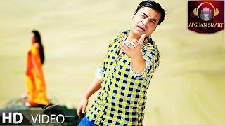 Qais Aryan - Jafa OFFICIAL VIDEO