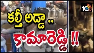 క‌ల్తీ అడ్డా క‌మారెడ్డి | Special Story on Adulterated Food Items in Kamareddy District  News