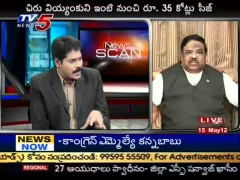 Debate On 'IT Raids On Chiranjeevi Son-in-Law House'(TV5)-Part06