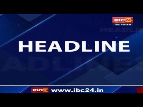 News Headline | 07:00 PM | 15 November 2018 | अबतक की बड़ी ख़बरें