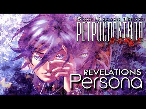 Обзор игры Revelations PERSONA - Filinov's Review