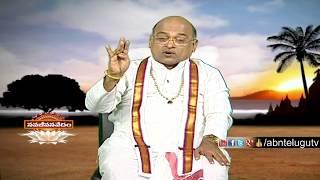 Garikapati Narasimha Rao About Importance Of Telugu Poems - Episode 1340 - Nava Jeevana Vedam - netivaarthalu.com