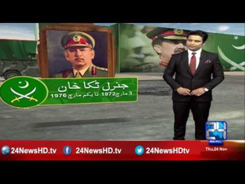 History of Army Chiefs of Pakistan