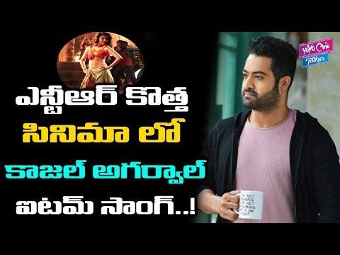 Kajal Aggarwal Item Song In Ntr Aravinda Sametha Movie | Trivikram | Tollywood | YOYO Cine Talkies