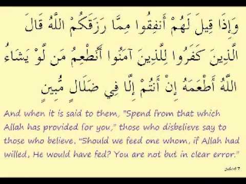 Surah Yaseen Full.flv The Heart Of The Holy Quran video