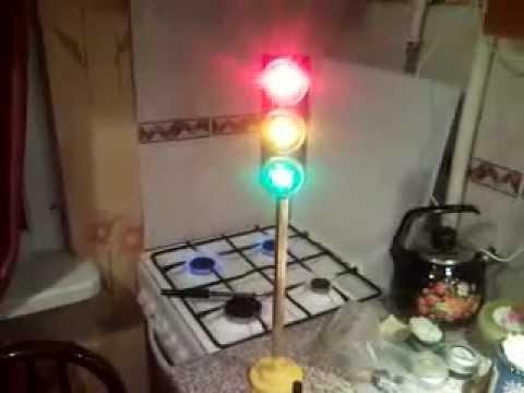 Как сделать горящий светофор