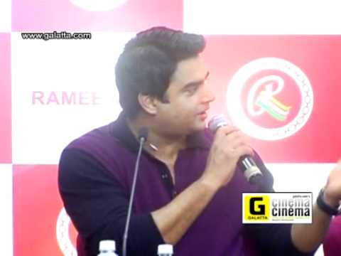 Trisha and Madhavan Inaugurates Ramee Mall