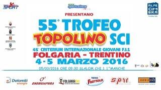Трофео Тополино Ски : Гран Канария