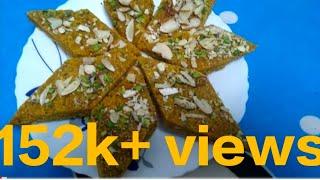 Chane ki daal ki Barfi/katli with Nuzhat in Khan's kitchen