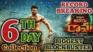 Vinaya Vidheya Rama 6th Day Box Office Collection | Ram Charan | VVR 6th Day Collection