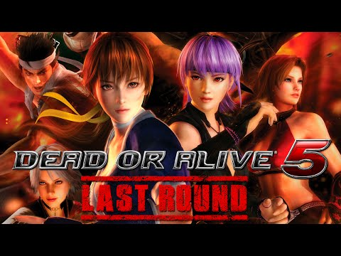 Dead or Alive 5: Last Round - PC Gameplay - Max Settings