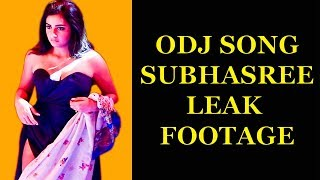 Leaked footage of Subhasree | Shakib Khan|Amit Hasan|Nabab| ODJ Song || Tollywood Secrets