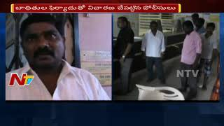 Gold Scam in Nandigama Manappuram Finance || Krishna District
