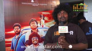 Yoganand At Julieum 4 Perum Movie Team Interview