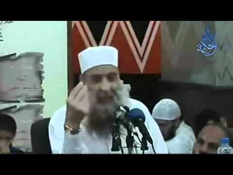 ليلة في بيت النبي Abou Ishak Alhowayni 11 14 video