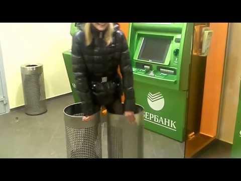 Случай в СберБанке)))