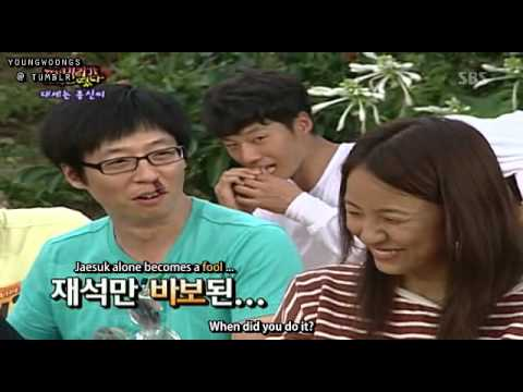 [Eng Sub] 080928 Family Outing Ep. 15 - Yoo Jae Suk & Lee Hyori Nosebleed Prank Cut