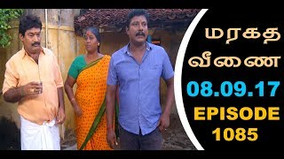 Maragadha Veenai Sun TV Episode 1085 08/09/2017