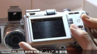 [eNuri.com] Olympus PEN E-PL1 HandsOn Video
