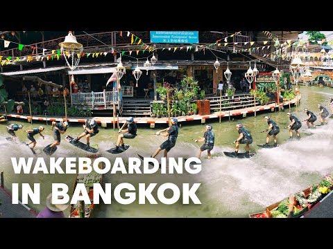 Wakeboarding Through Bangkok's Floating Markets with Dominik Gührs