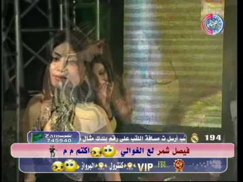 Girls Arab Belly Dance Choha Bnat Arab Ghinwa Tv Maroc Liban Algerie video