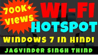 Wifi Hotspot Windows 7 / 8 in Hindi without Software