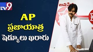 Pawan Kalyan Press Meet || Announces AP Praja Yatra schedule
