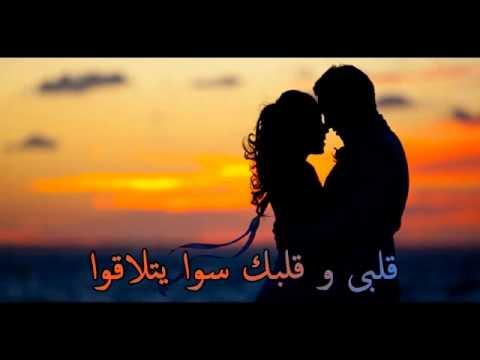 17 Amr Diab   Sada'ny Khalas Arabic Lyrics  U0026 Transliteration