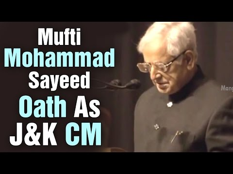 PM Modi attends Mufti Mohammad Sayeed's oath ceremony as J&K CM