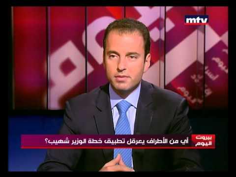 Beirut Al Yawm - Ziad Al Kadri - 24/10/2015