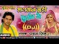 Lagu Pawan Singh का सबसे हिट DJ Song  Bhagwan Badi Fursat Se  Pratigya  Superhit Bhojpuri Song