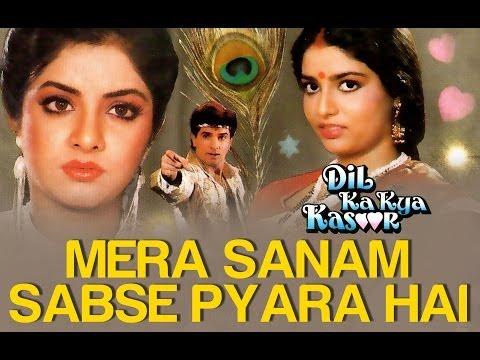 Mera Sanam Sabse Pyara Hai - Dil Ka Kya Kasoor | Divya Bharti & Prithvi | Asha Bhosle & Kumar Sanu video