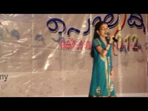 Arab Narar - Kalyani Rajkumar In Polika 2012.mp4 video