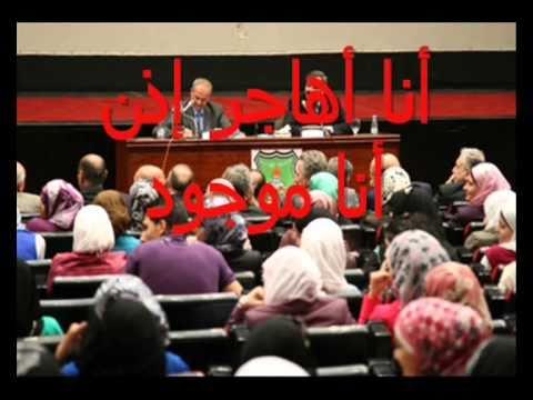 harraga Algerie Maroc music